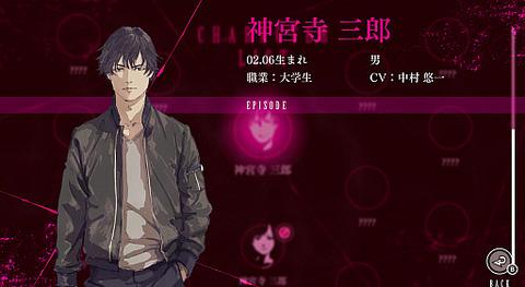 f:id:ichigo_games:20181215125443j:image