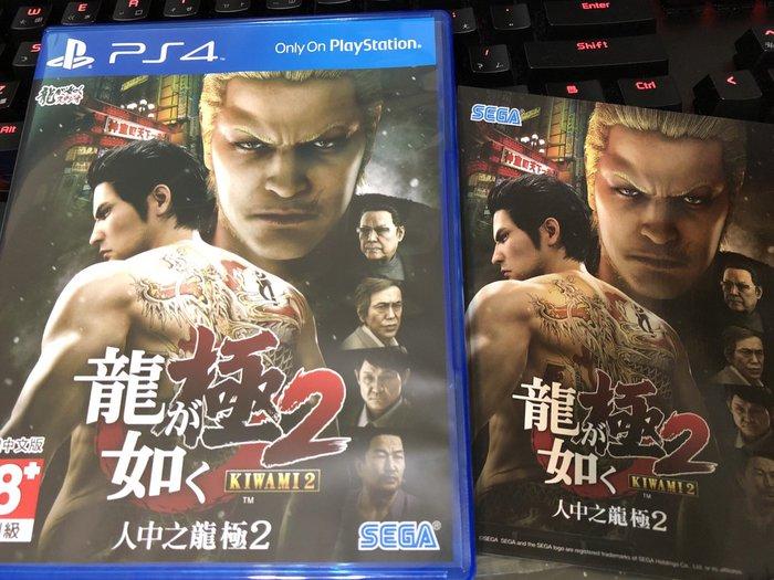 f:id:ichigo_games:20181215205700j:image
