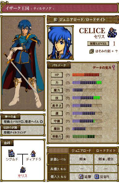 f:id:ichigo_games:20181215205804j:image