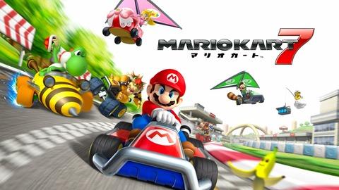 f:id:ichigo_games:20181218132650j:image