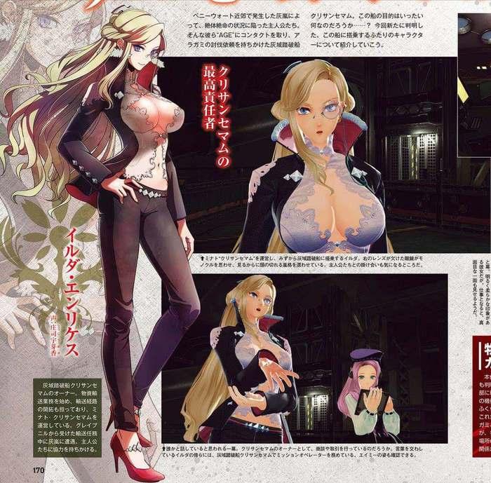 f:id:ichigo_games:20181219125228j:image