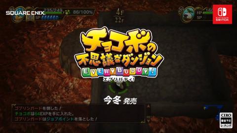 f:id:ichigo_games:20181219184755j:image
