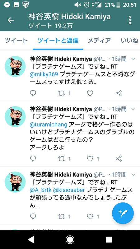 f:id:ichigo_games:20181220001723j:image