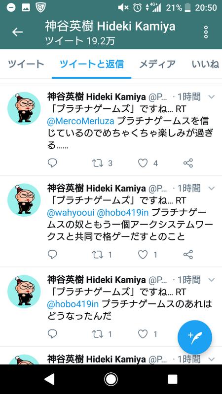 f:id:ichigo_games:20181220001728j:image