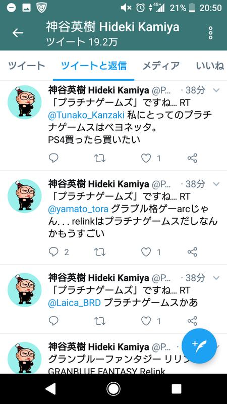 f:id:ichigo_games:20181220001734j:image