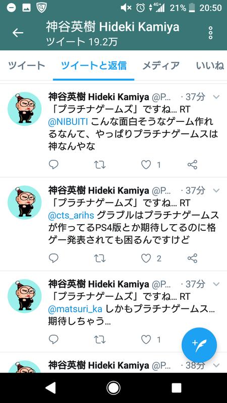 f:id:ichigo_games:20181220001741j:image