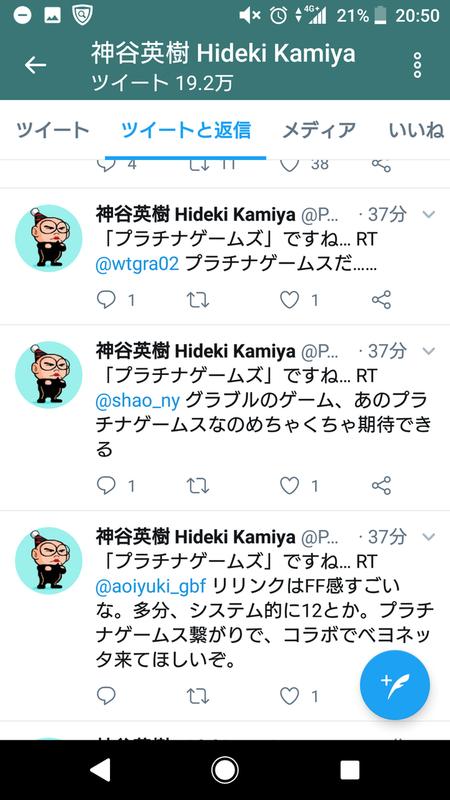 f:id:ichigo_games:20181220001749j:image