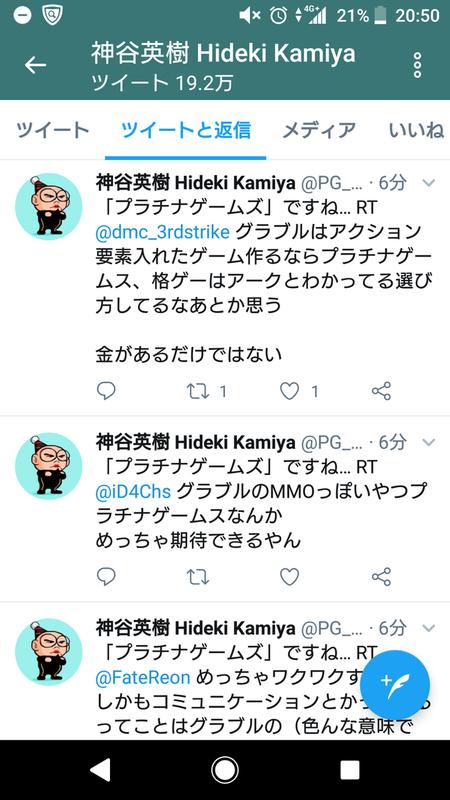 f:id:ichigo_games:20181220001756j:image