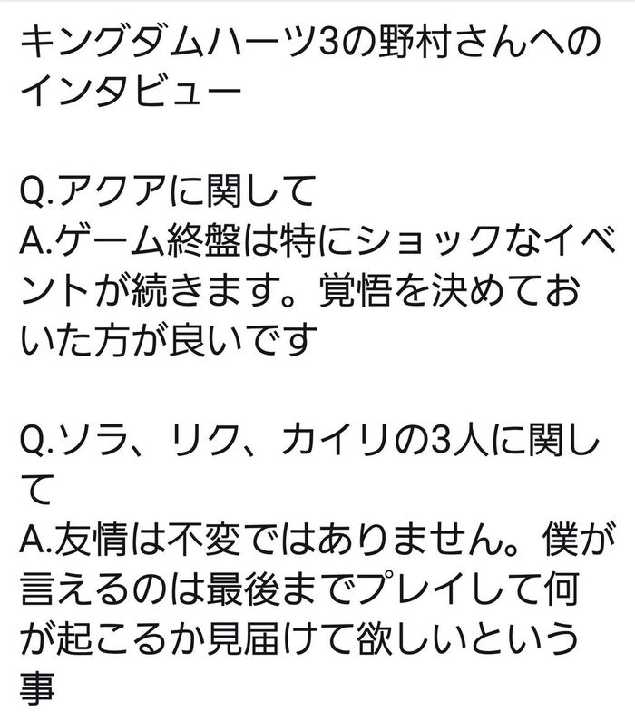 f:id:ichigo_games:20181222122836j:image