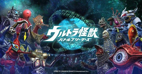 f:id:ichigo_games:20181223123044j:image