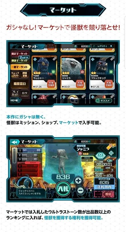 f:id:ichigo_games:20181223123052j:image