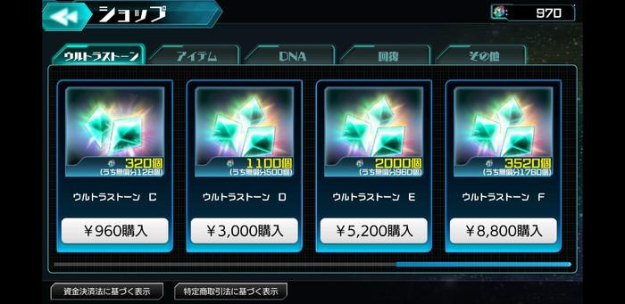 f:id:ichigo_games:20181223123058j:image