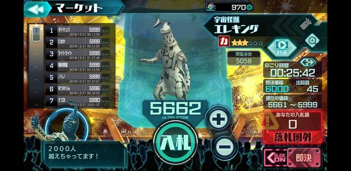 f:id:ichigo_games:20181223123105j:image