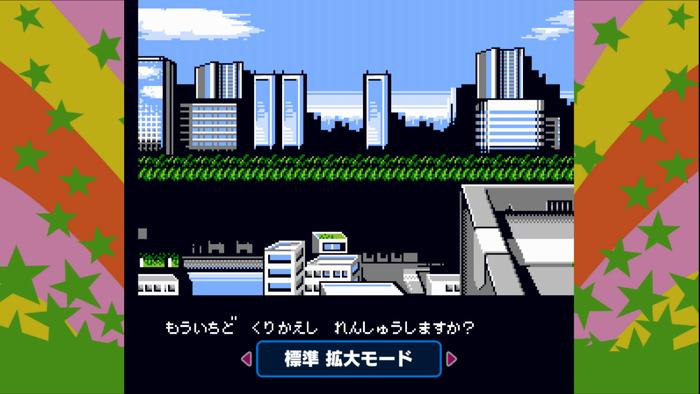 f:id:ichigo_games:20181224012819j:image