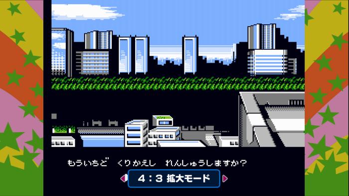 f:id:ichigo_games:20181224012830j:image