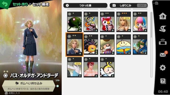 f:id:ichigo_games:20181224212126j:image