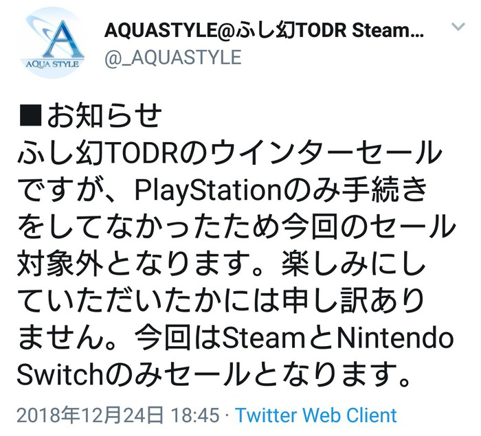 f:id:ichigo_games:20181226120813j:image