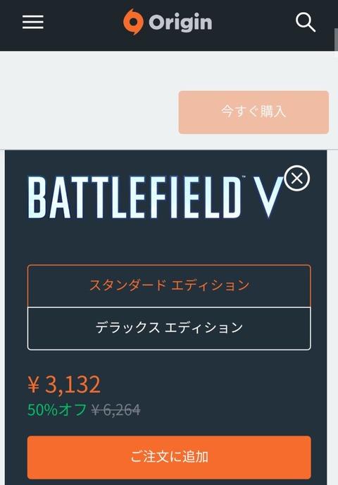 f:id:ichigo_games:20181227043841j:image