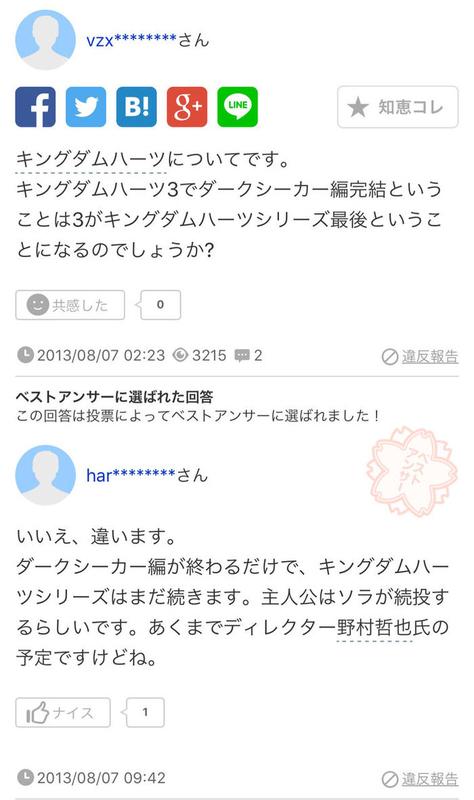 f:id:ichigo_games:20181227123756j:image