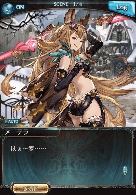 f:id:ichigo_games:20181229012757j:image