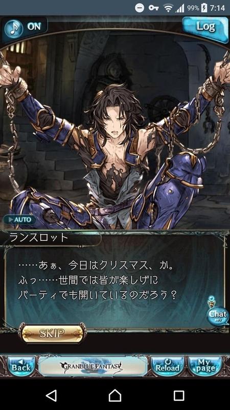 f:id:ichigo_games:20181229012802j:image