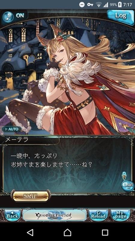 f:id:ichigo_games:20181229012810j:image