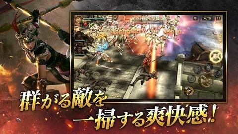 f:id:ichigo_games:20190101100223j:image