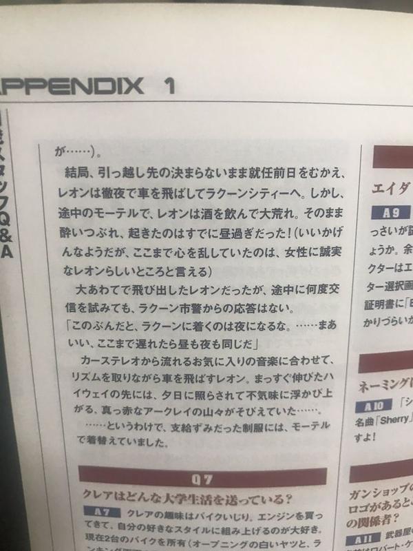 f:id:ichigo_games:20190101222538j:image