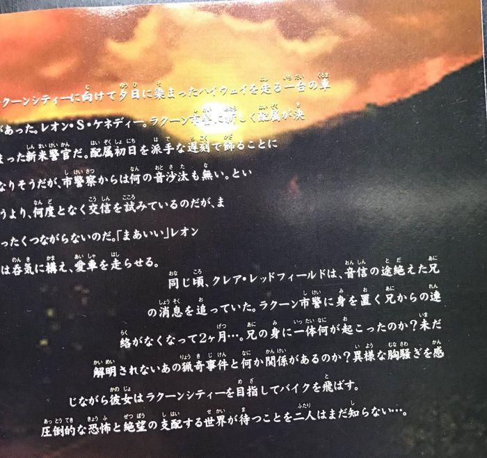 f:id:ichigo_games:20190101222547j:image
