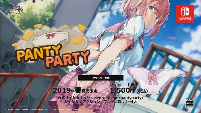 f:id:ichigo_games:20190108055320j:image
