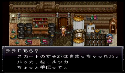 f:id:ichigo_games:20190110113700j:image
