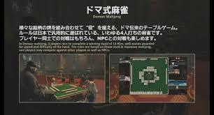 f:id:ichigo_games:20190110163225j:image