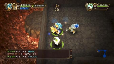 f:id:ichigo_games:20190111041533j:image