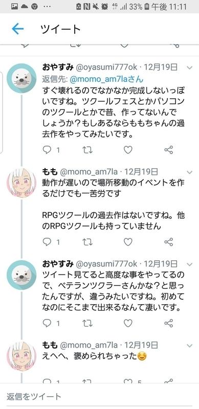 f:id:ichigo_games:20190112125654j:image