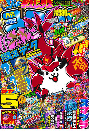 f:id:ichigo_games:20190119133359j:image