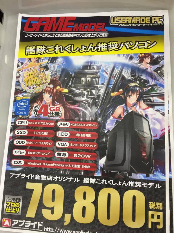 f:id:ichigo_games:20190127092318j:image