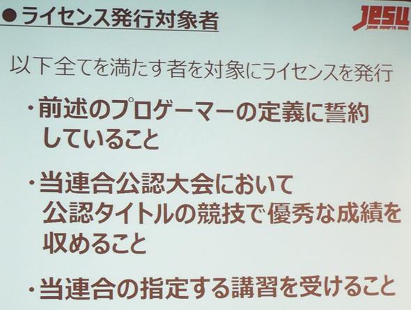 f:id:ichigo_games:20190205044843j:image