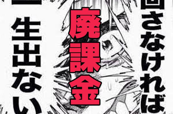 f:id:ichigo_games:20190207014838j:image