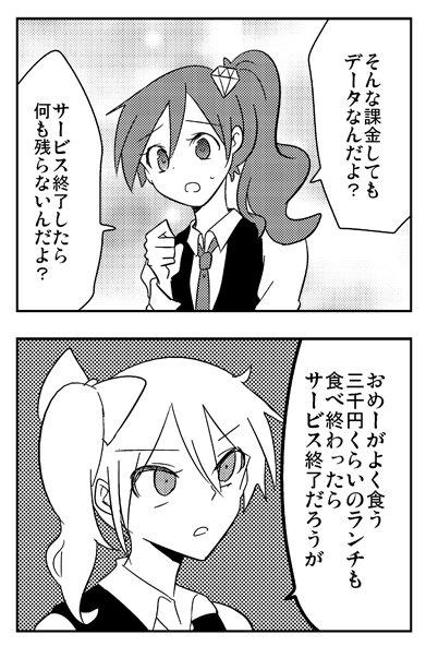 f:id:ichigo_games:20190207014845j:image