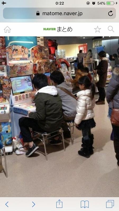 f:id:ichigo_games:20190220155846j:image