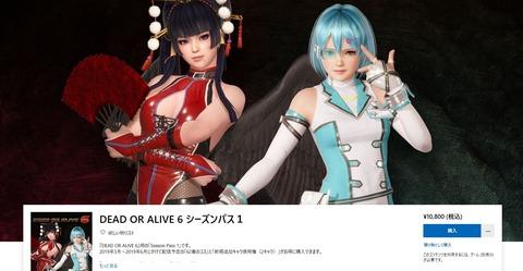f:id:ichigo_games:20190304003658j:image