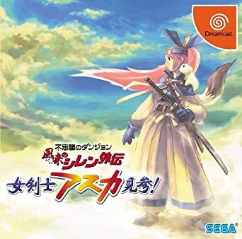 f:id:ichigo_games:20190304052922j:image