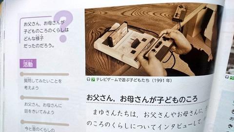 f:id:ichigo_games:20190306142450j:image