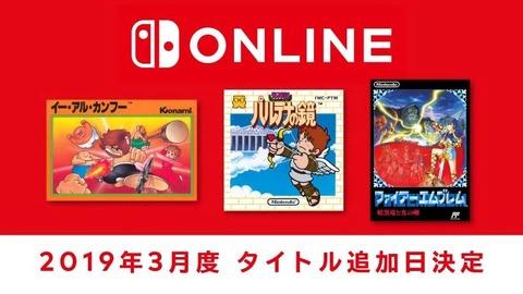 f:id:ichigo_games:20190307134758j:image