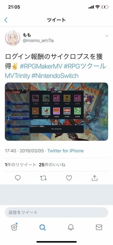 f:id:ichigo_games:20190309052939j:image