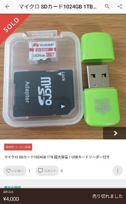f:id:ichigo_games:20190310044615j:image