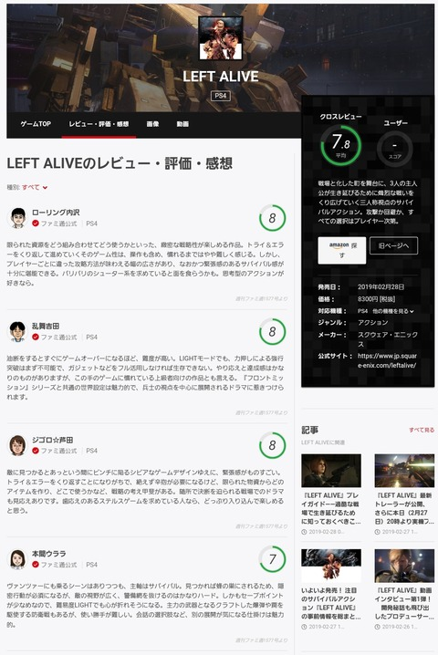 f:id:ichigo_games:20190310044634j:image