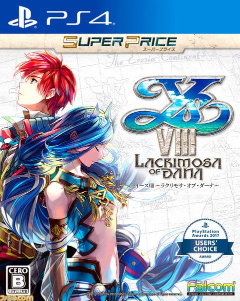 f:id:ichigo_games:20190311171924j:image