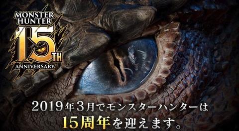f:id:ichigo_games:20190312043816j:image