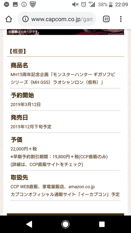 f:id:ichigo_games:20190312043823j:image
